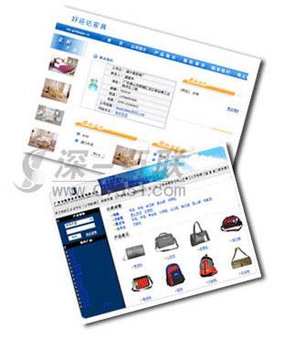 鄂尔多斯网站制作企业案例
