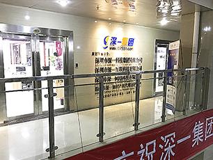 潮州网站建设办公场所