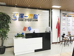 揭西网站建设办公场所