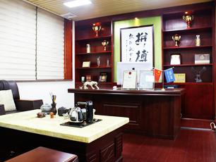 吴川网站建设办公场所