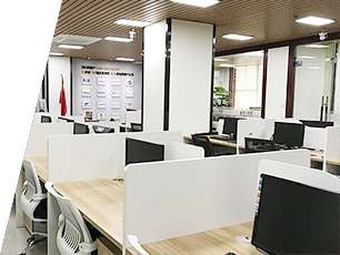 文山网站建设办公场所