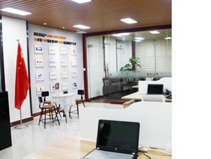 云南网站建设办公场所