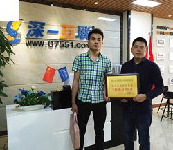 余江网站建设客户评价
