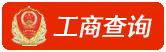 北屯网站设计可信网站