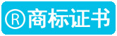 九江网站设计商标证书