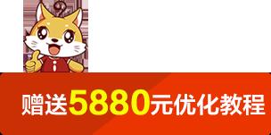 昭通网站建设