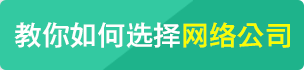 余江网站设计