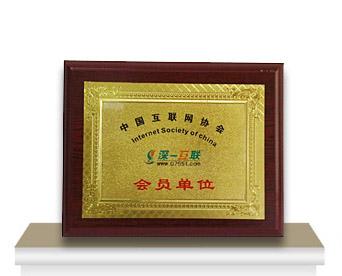 垫江网络公司资质真伪
