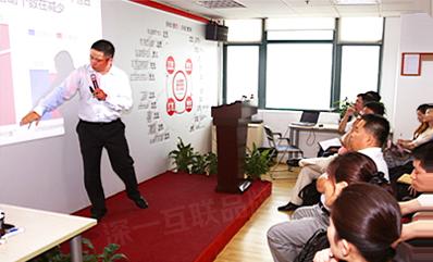 云南网站建设服务与培训
